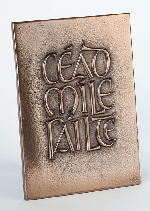 Bronze Wall Plaque - Cead Mile Failte